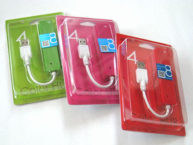 _201305_iBUFFALO USB2.0Hub バスパワー 4ポート_8175