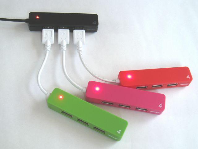 _201305_iBUFFALO USB2.0Hub バスパワー 4ポート ピンクレッドグリーンブラック