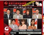 2013-06-16_0123_going_NTV
