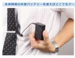 USBネクタイピンクーラー_2013-06-13_1235