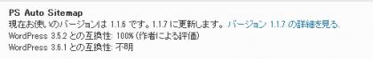 2013-10-18_1522_PS_Auto_Sitemap