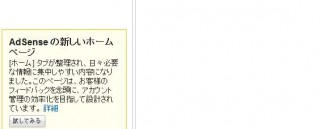 AdSence_2013_11_