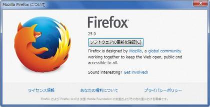 firefox 25.0