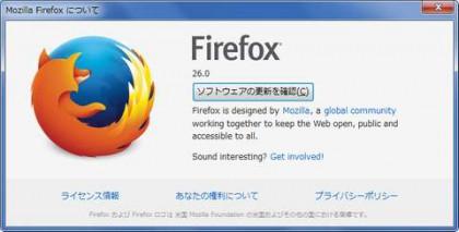 firefox 26.0