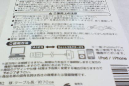 slooProImg_20131201170658.jpg