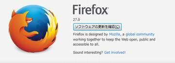 Firefox27.0