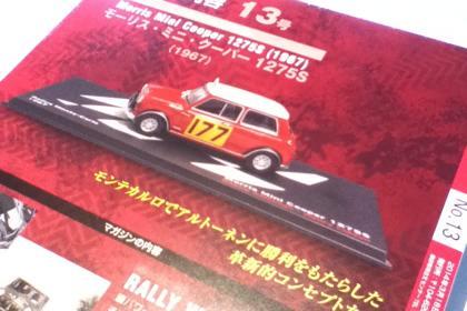 すべてのモデル 1/24 モーリス ミニクーパー 1275s ラリー : gamey.top