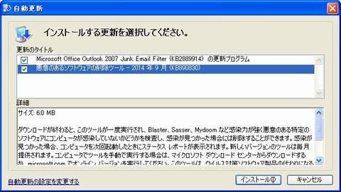 201409_XP_s