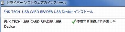USBcardreader_MT-05