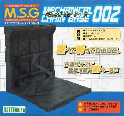 s_MCB002_1