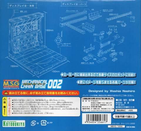 s_MCB002_5