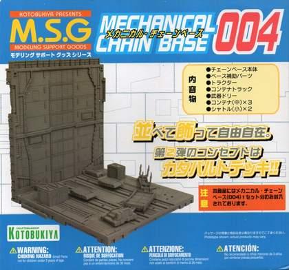 s_MCB004_1