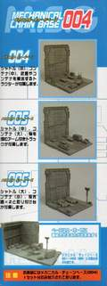 s_MCB004_3