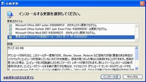 201411_XP_up