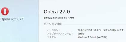 Opera27_s