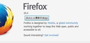 firefox 35.0.1