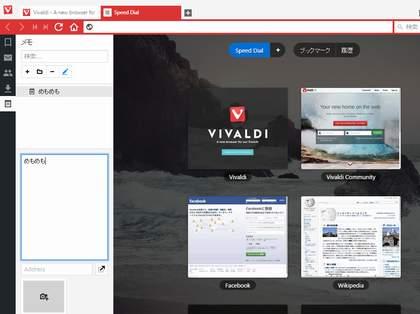 Vivaldi 1_d