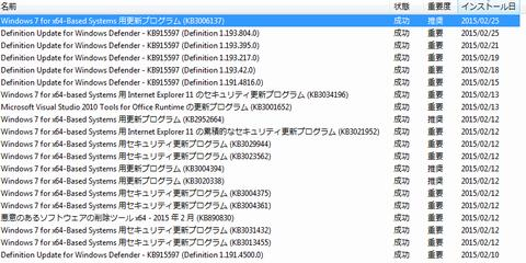 Windows Update KB3006137