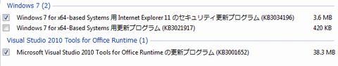 Windows7 Update 20150212_