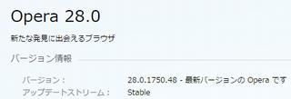 Opera 28.0.1750.48
