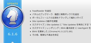 sleipnir 6.1.6