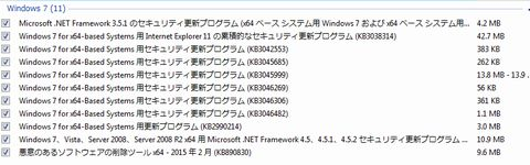 201504 Windows Update