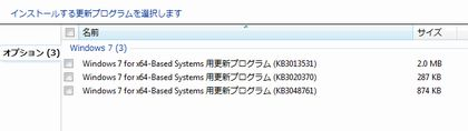 20150423 Windows Update