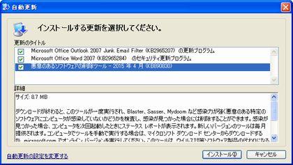 WindowsXP_201504