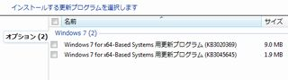 20150429 Windows Update