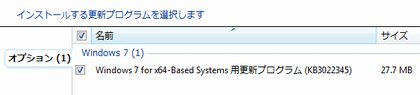 20150509 Windows Update