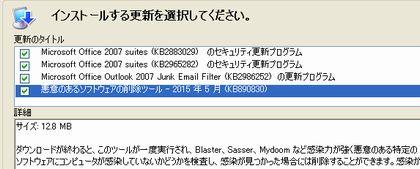WindowsXP_201505