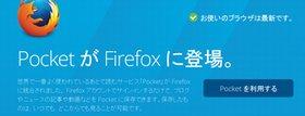 Firefox 38.0.5