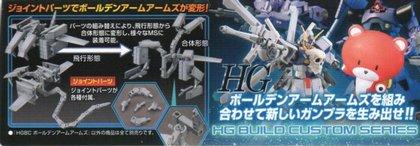 _HGBC 022 004_
