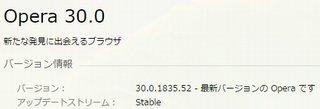 Opera 30.0.1835.52