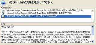 WindowsXP_201506_