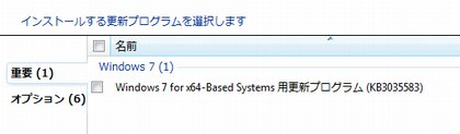 Windows Update KB3035583 2015-07-12