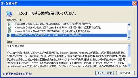 WindowsXP_201507_