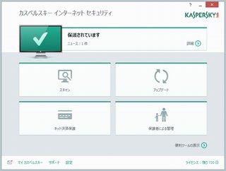 kaspersky 15.0.2_