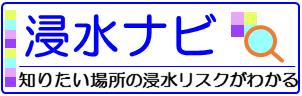 shinsui_banner