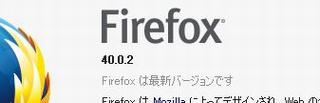 201508_WinXP_FireFox_12to40_