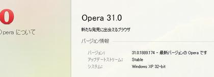201508_WinXP_Opera31_