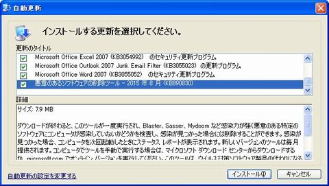 WindowsXP_201508_