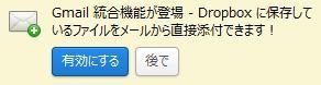 Dropbox_20150916