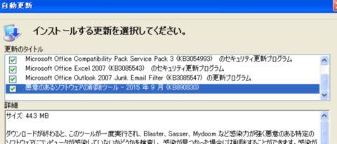 WindowsXP_201509_