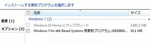 Windows Update 20151015_memo