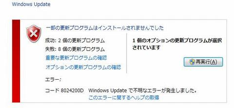 Windows Update 201510__01_