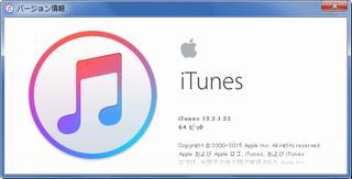 iTunes 12.3.1.23