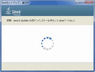java_20151021_3