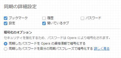 Opera 33.0.1990.115_b