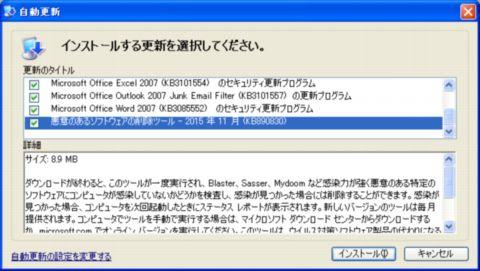 WindowsXP_201511_